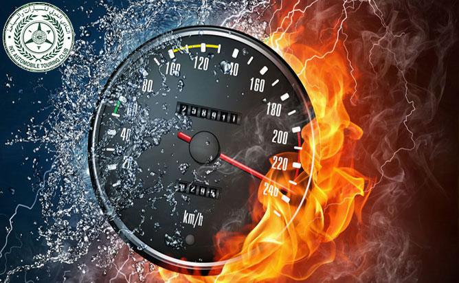 IATC Racing