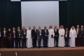 IRU-TIR-AULT IDB Workshop KSA,Riyadh 2013
